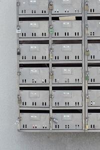 mailbox_s