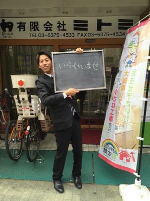 【第4回】Nishino'sEYE