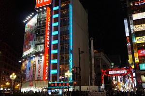 【新宿区】歌舞伎町