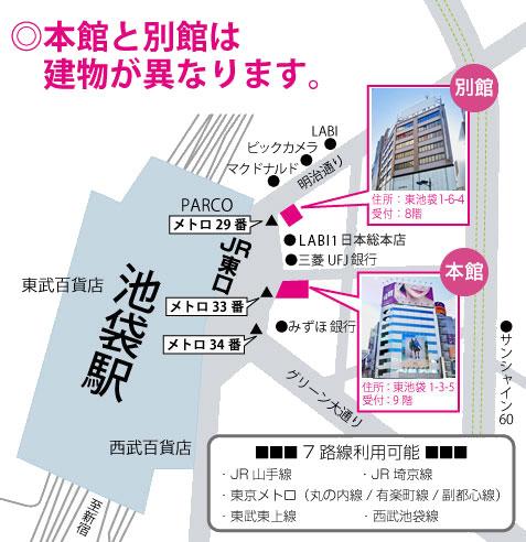 【地図】アットビジネスセンター池袋駅前 本館・別館