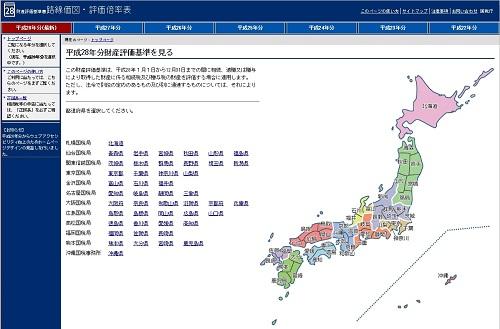 財産評価基準書「路線価図・評価倍率表」(国税庁)_m