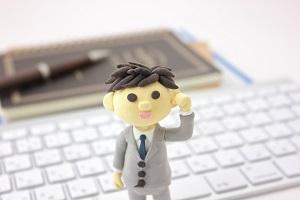 ホームページ情報発信_s