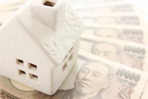住宅ローン・住宅ローン減税_s