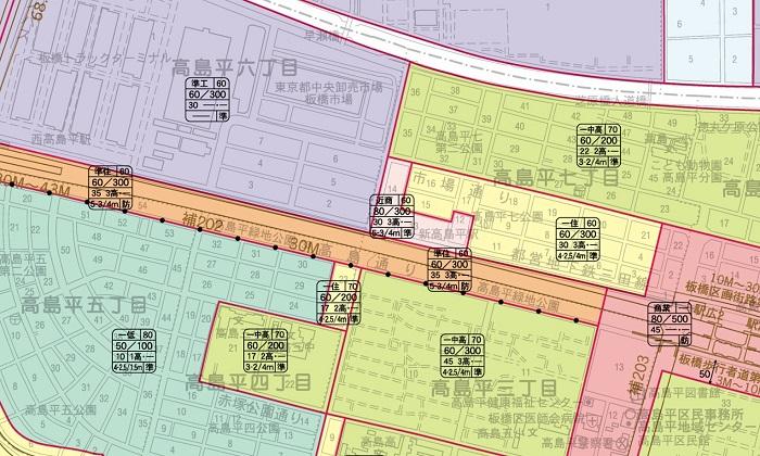 用途地域拡大(2015年10月、高島平5丁目周辺)_700