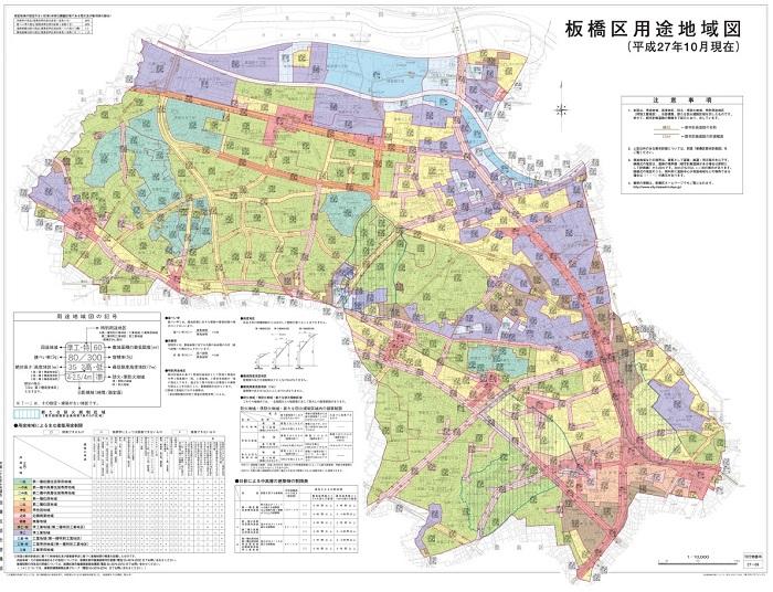 用途地域図(2015年10月、板橋区)_700
