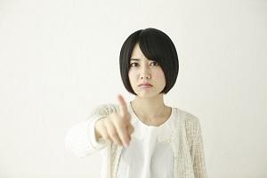 angry_woman_s