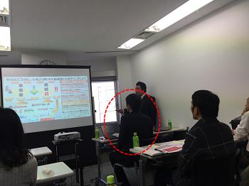 seminar-nishino